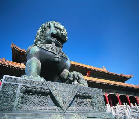 Forbidden City CTS Horizons.jpg