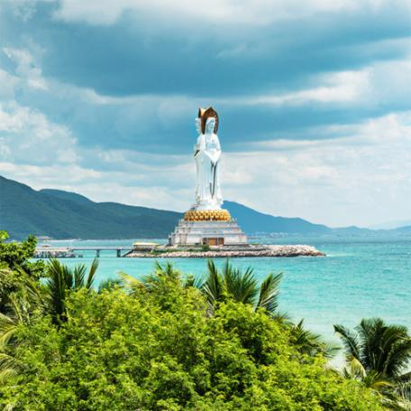 china tour hainan cover.jpg