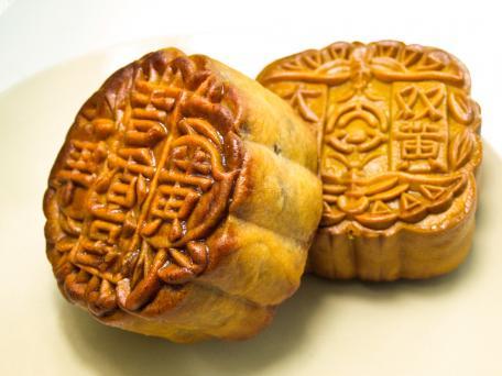 traditional mooncakes.jpg