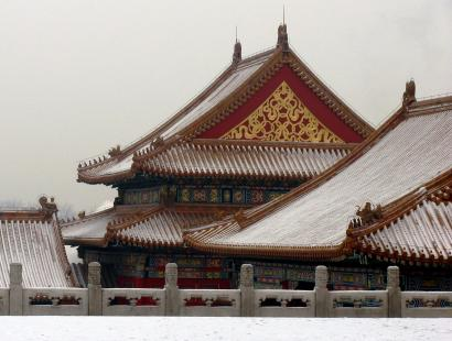 Forbidden City Beijing CTS Horizons.jpg