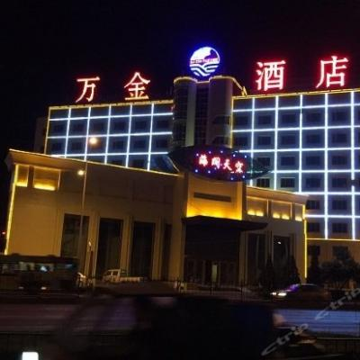 jinan hotel.jpg