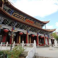 China tour Kunming.jpg