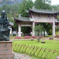 zhu xi garden.jpg