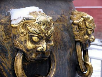 Forbidden City 6.jpg