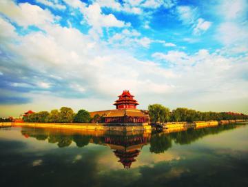 Forbidden city cover.jpg