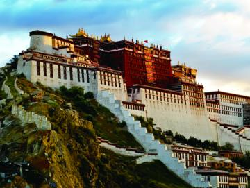 Lhasa potala palace cover.jpg