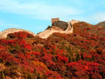 The Greatwall in Autumn.jpg