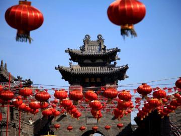 pingyao red lantern.jpg