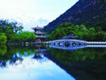 yunnan dragon pool.jpg