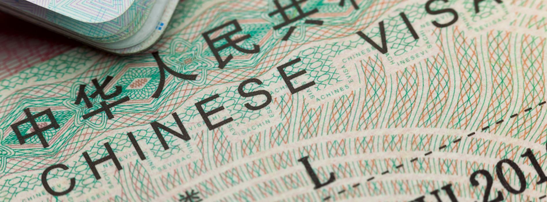 chinese visa.jpg