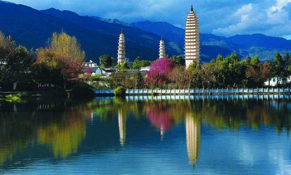 Dali, Yunnan Province, CTS Horizons.jpg