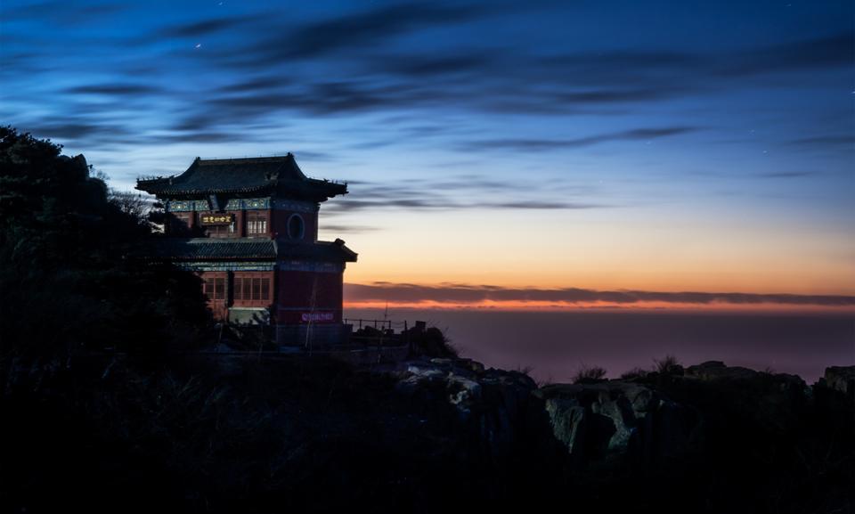 Shandong tour Taishan.jpg