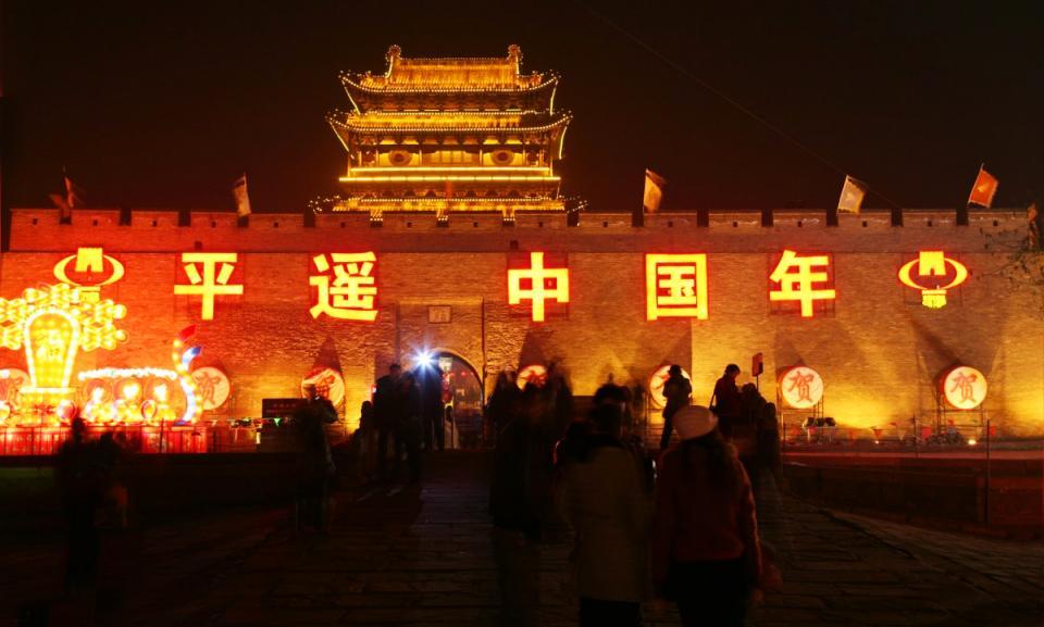 pingyao palace night.jpg